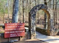 Le tout début de l'Appalachian Trail - Crédit photo: www.appalachiantrail.com